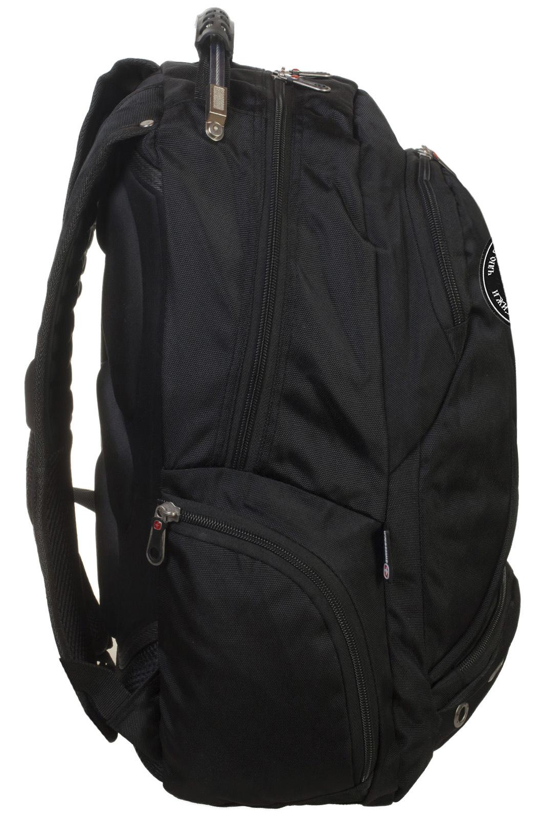 Черный мужской рюкзак с нашивкой Генерала Бакланова купить в подарок