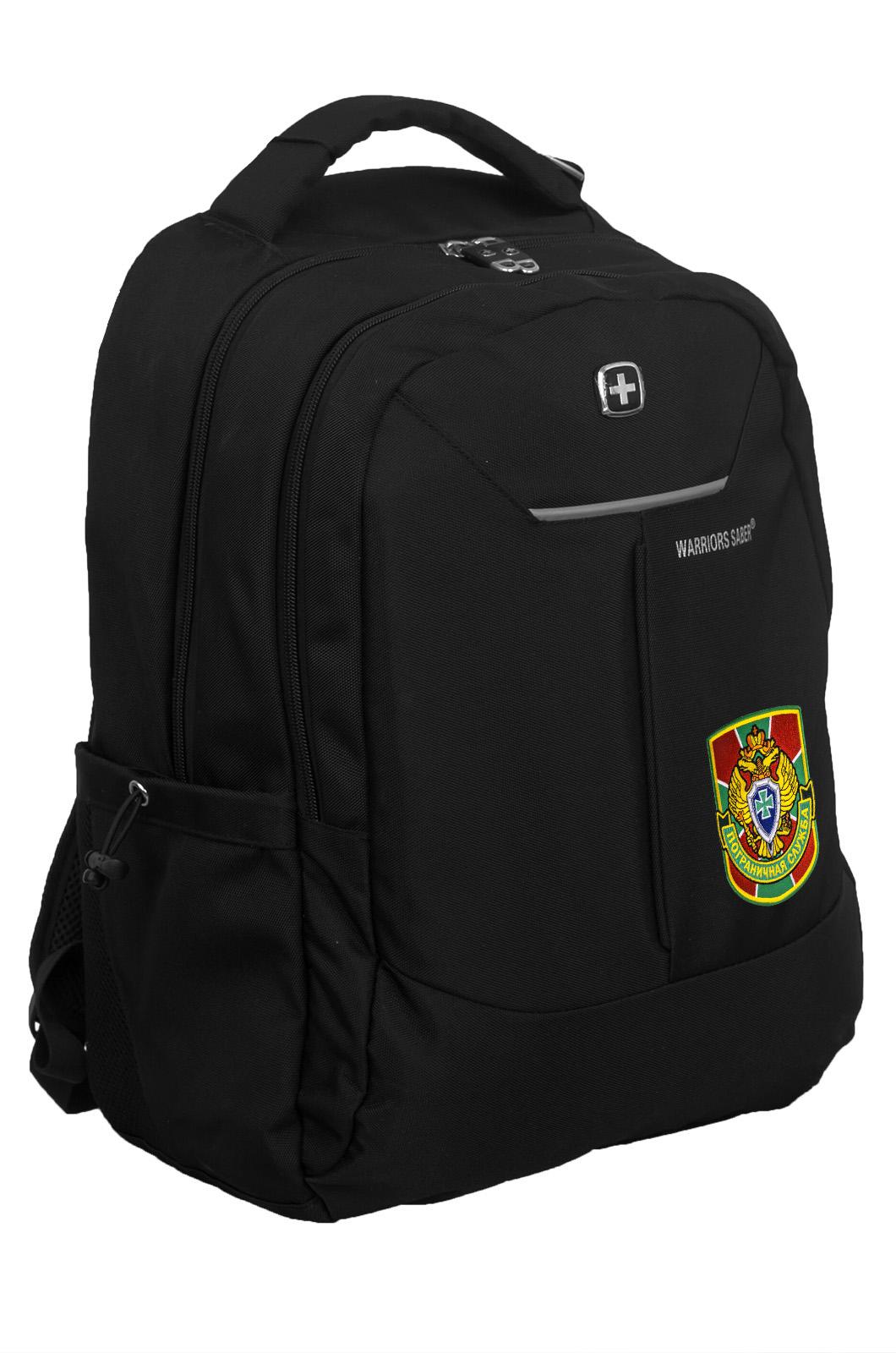 Купить черный мужской рюкзак с нашивкой Погранслужбы по выгодной цене