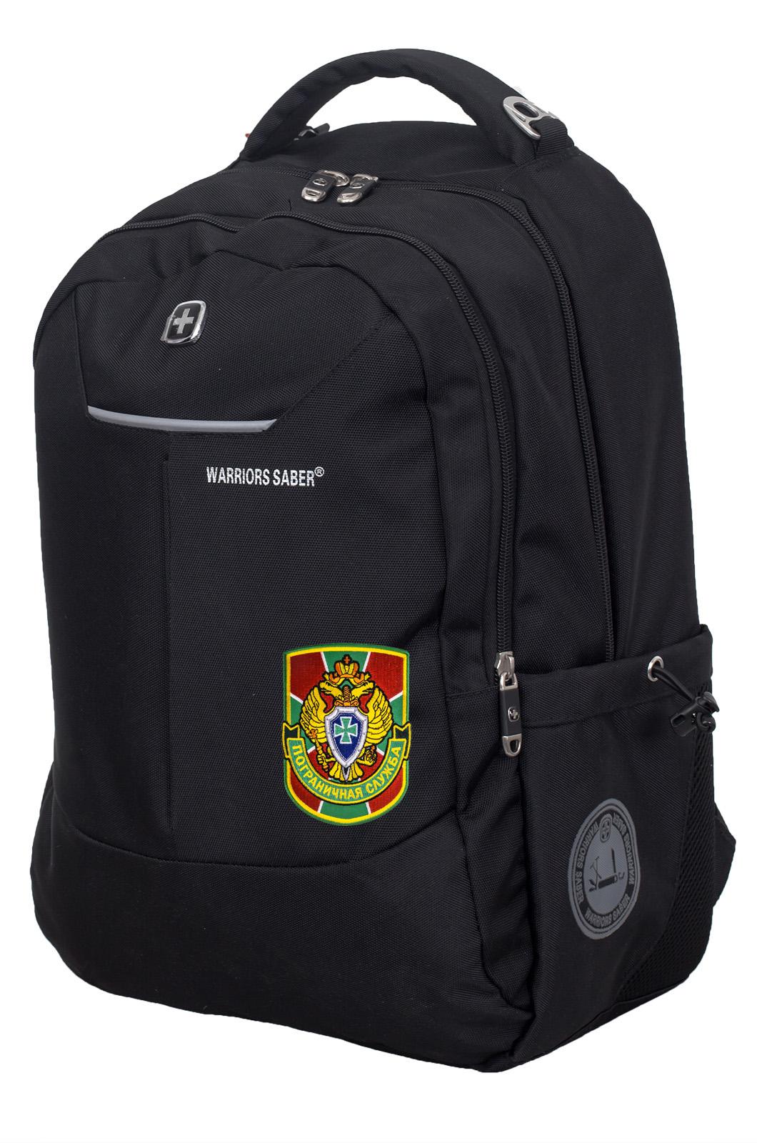Черный мужской рюкзак с нашивкой Погранслужбы - купить в подарок