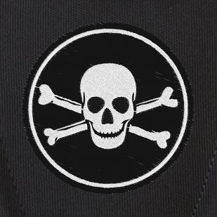 Черный надежный рюкзак с нашивкой Пиратский флаг