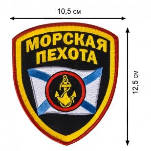 Черный несессер Морская пехота.