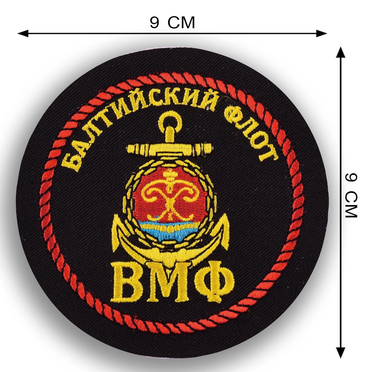 Черный несессер с вышивкой ВМФ Балтийский флот