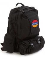 Чёрный походный рюкзак Армения
