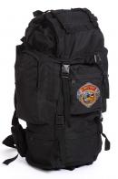 Купить черный походный рюкзак с тематической нашивкой  Эх, хвост, чешуя...