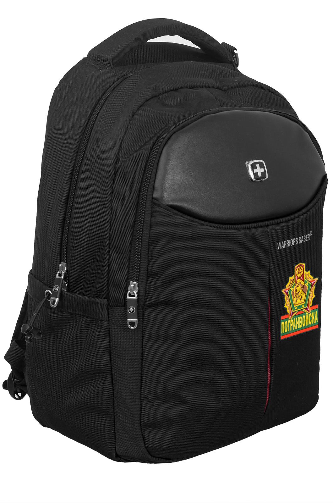 Черный повседневный рюкзак Погранвойска - купить в подарок