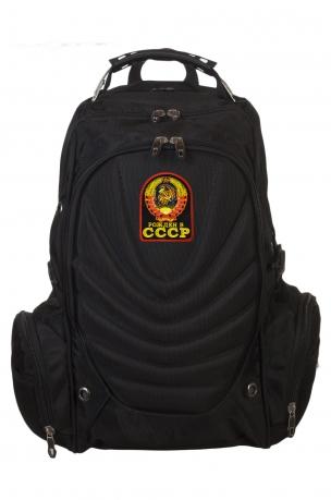 Купить черный практичный рюкзак с нашивкой Рожден в СССР
