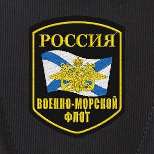 Черный практичный рюкзак с нашивкой ВМФ России