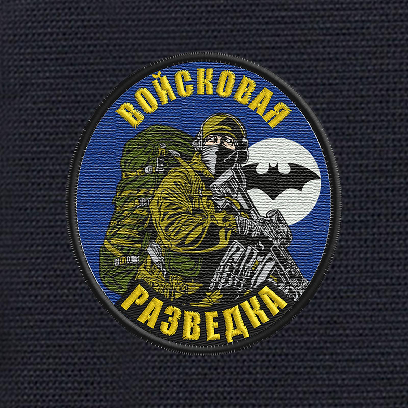 Черный практичный рюкзак с нашивкой Войсковой разведки купить выгодно