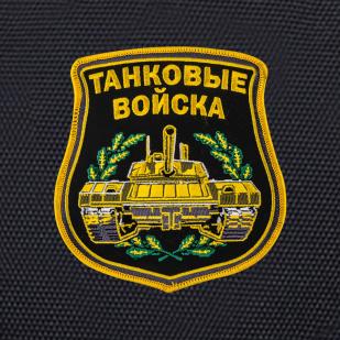 Черный рюкзак с эмблемой Танковых войск купить выгодно