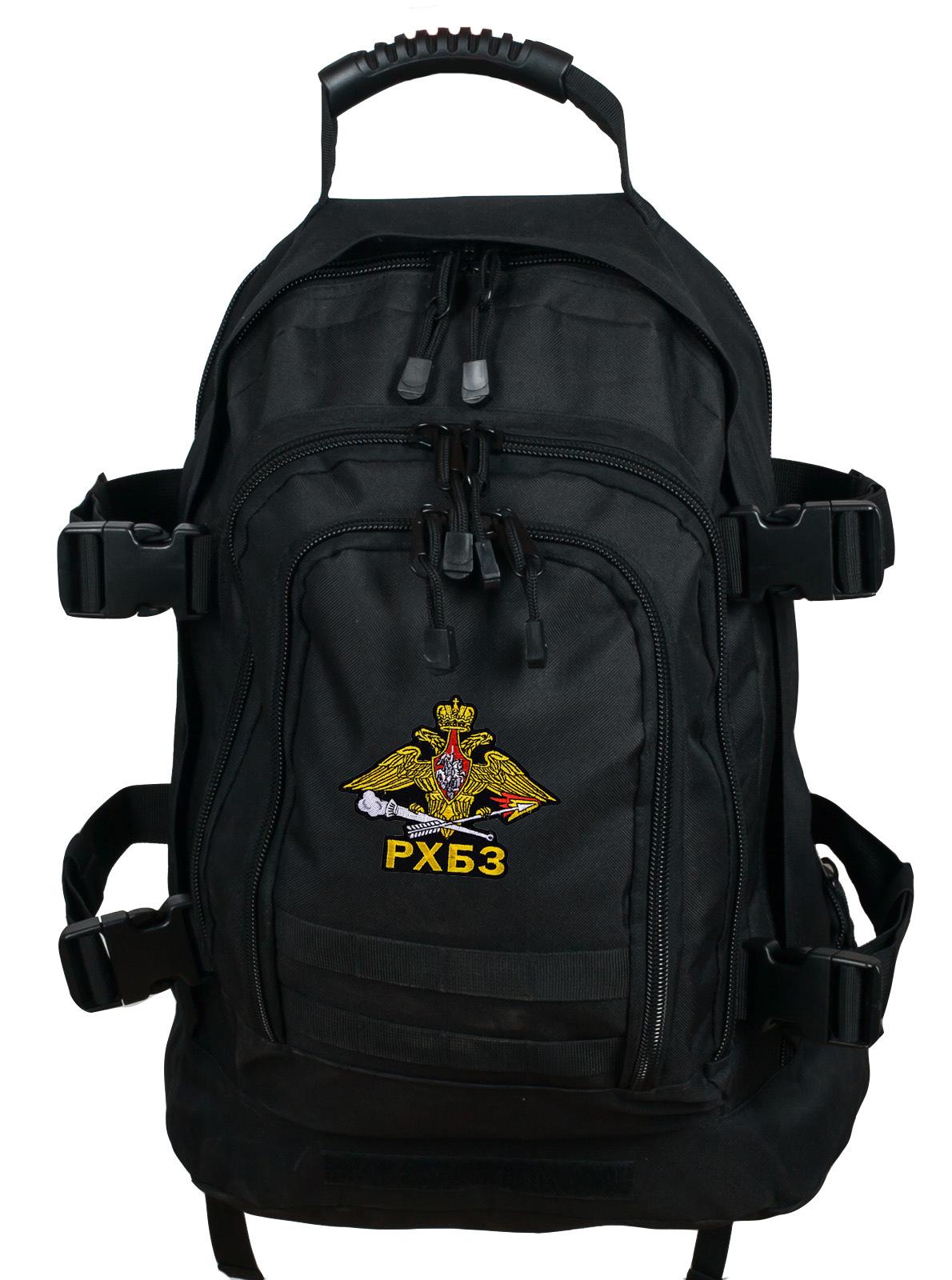 Черный рюкзак универсального назначения с нашивкой РХБЗ
