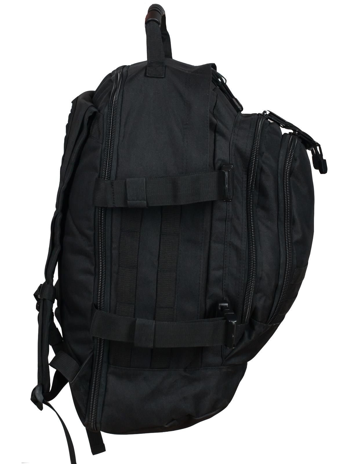 Заказать черный рюкзак универсального назначения с нашивкой РХБЗ