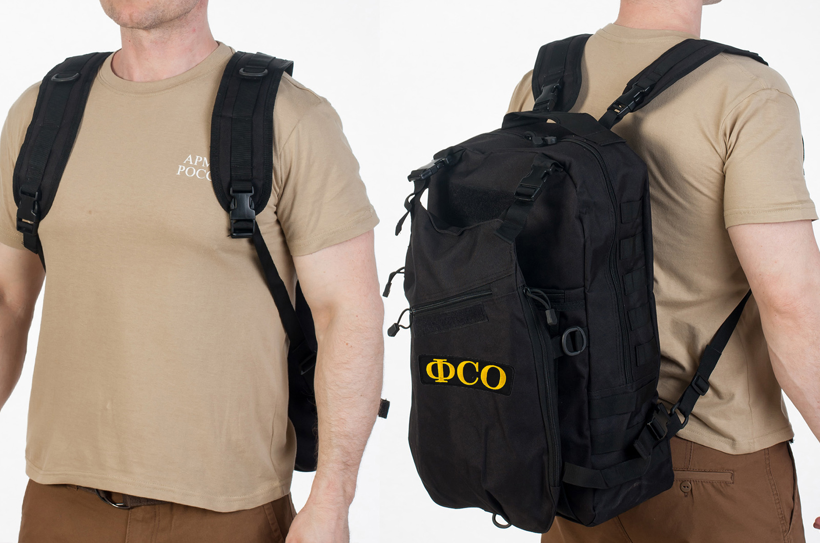Черный штурмовой рюкзак с нашивкой ФСО - купить в подарок