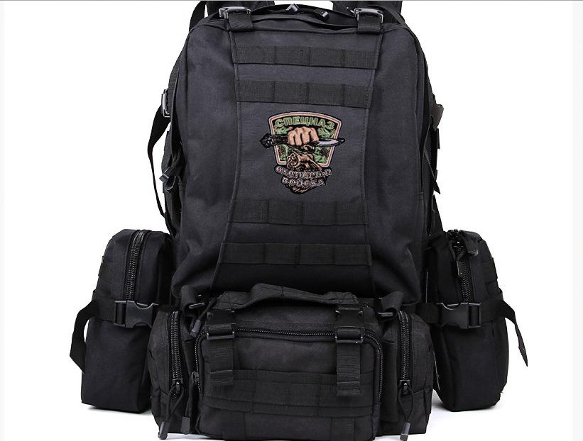 Черный тактический рюкзак с нашивкой Охотничьи войска