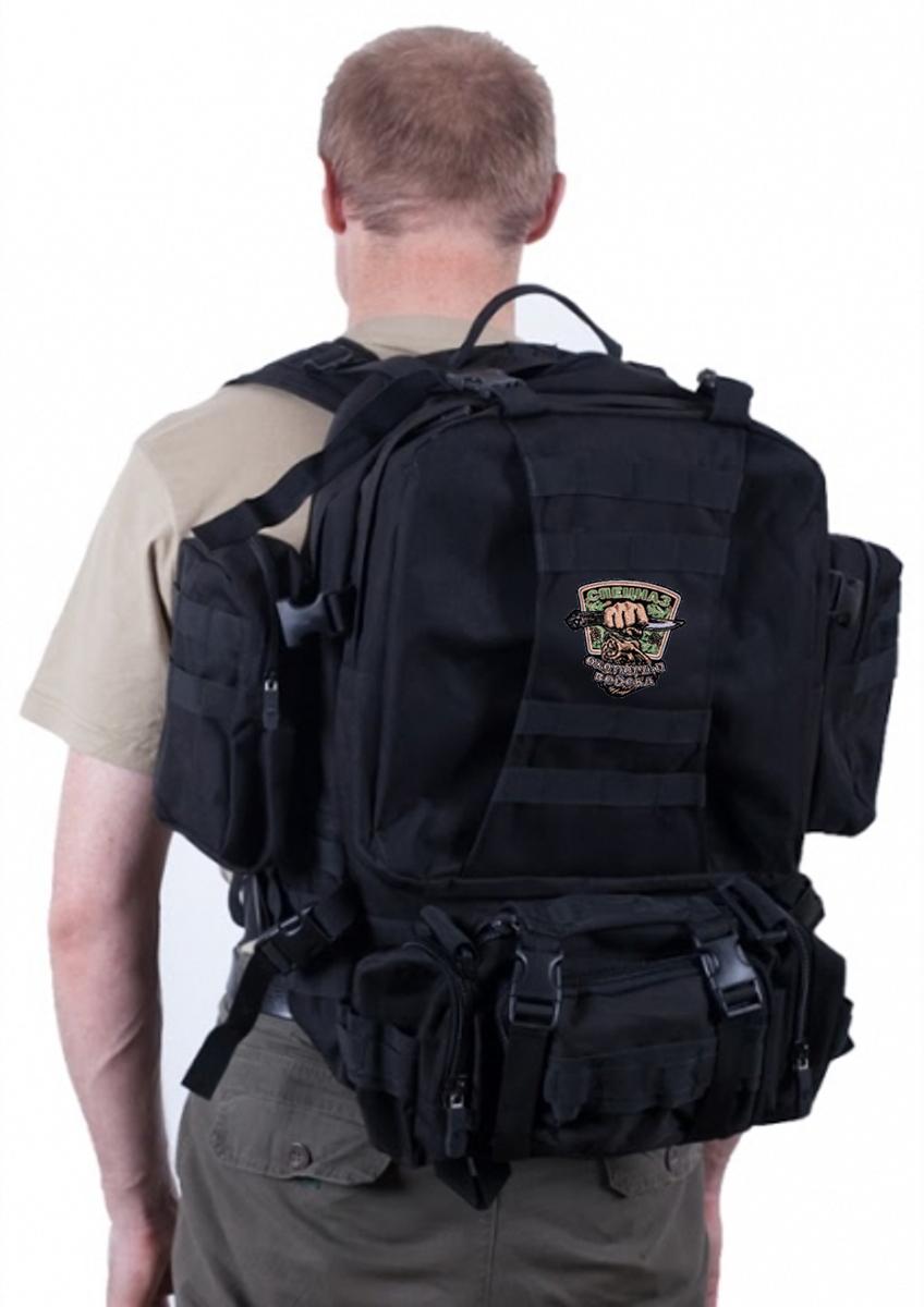 Черный тактический рюкзак с нашивкой Охотничьи войска купить с доставкой