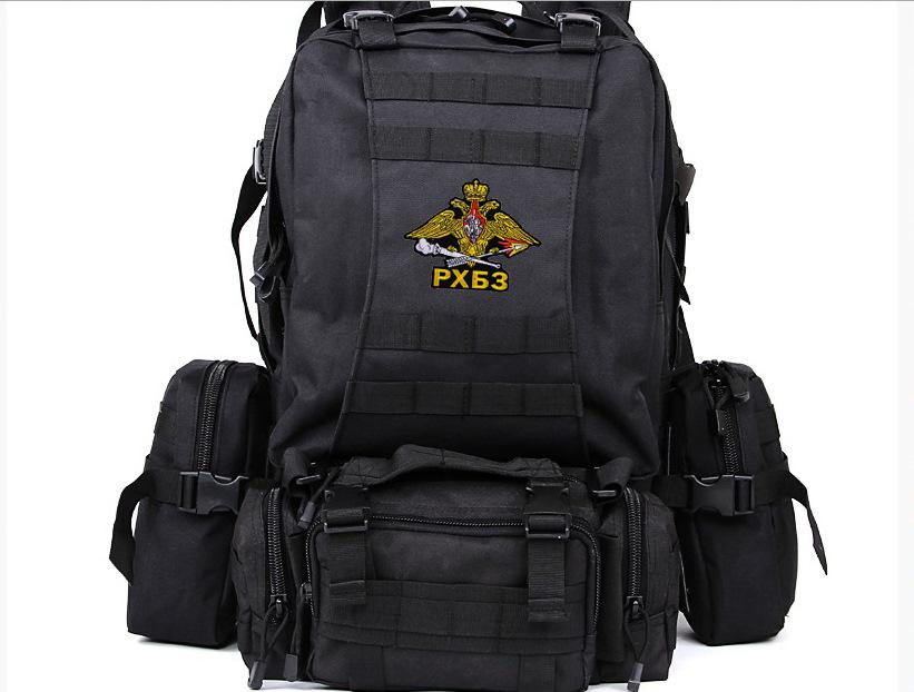 Черный трехдневный рюкзак с эмблемой РХБЗ