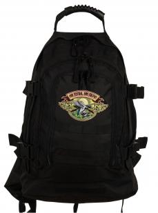 Черный трехдневный рюкзак с нашивкой Ни Пуха ни Пера - купить по низкой цене
