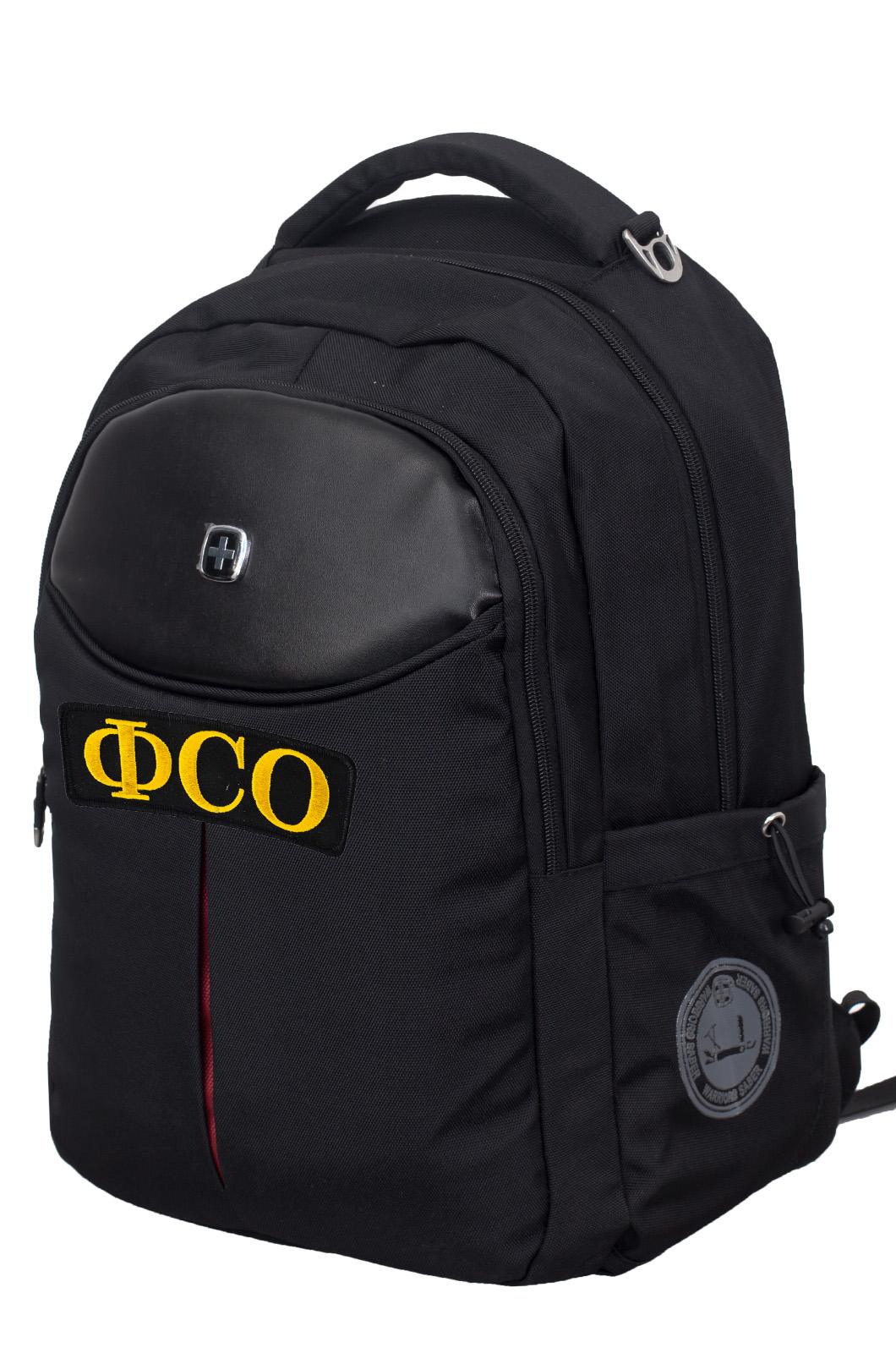 Черный универсальный рюкзак ФСО - купить выгодно