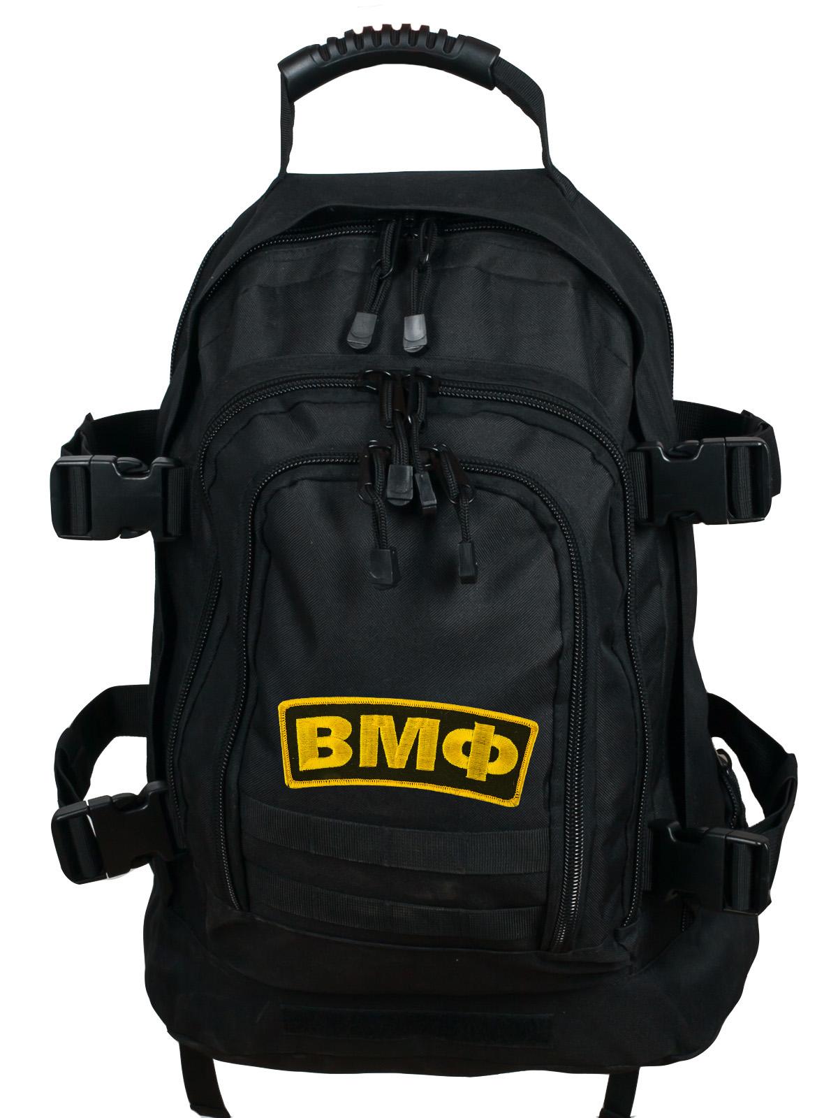 Черный универсальный рюкзак с нашивкой ВМФ - заказать онлайн