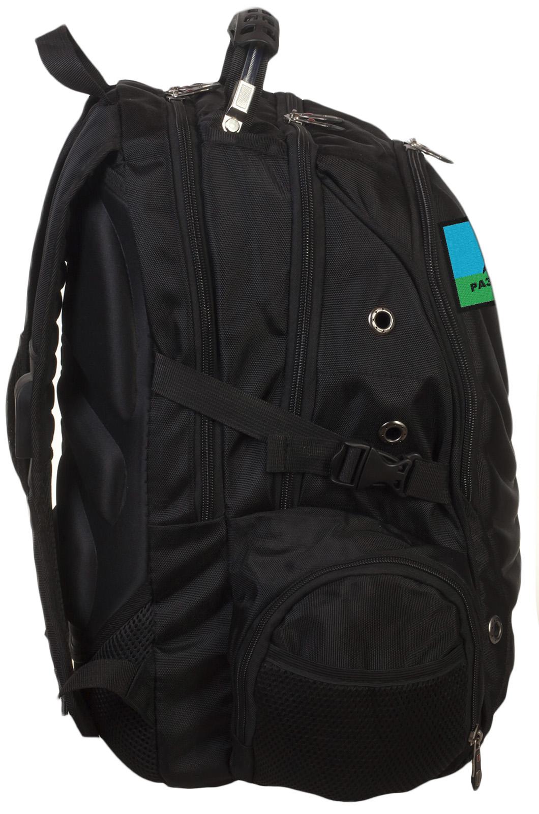Черный вместительный рюкзак с нашивкой Разведка ГРУ - купить в розницу