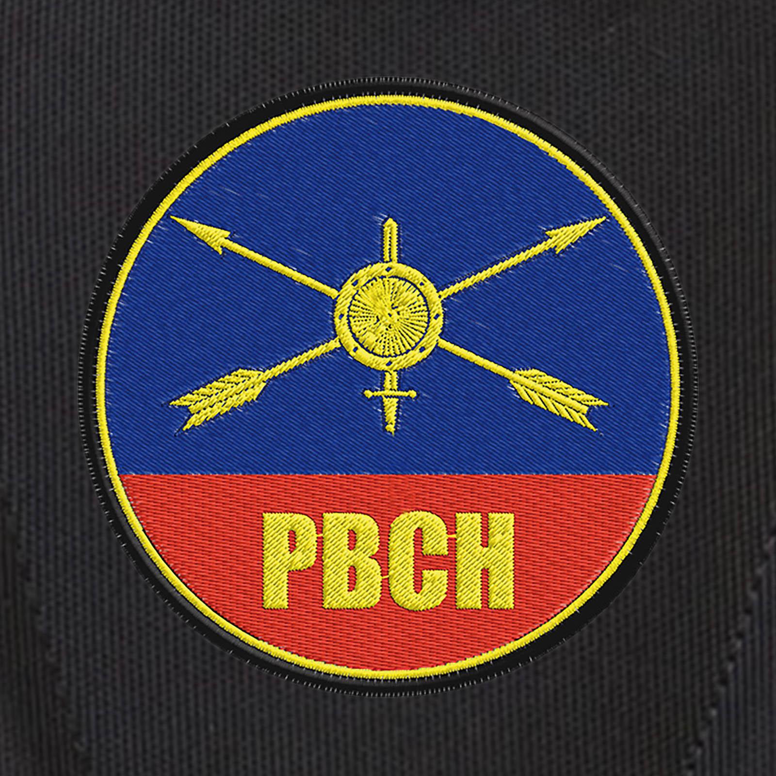 Черный вместительный рюкзак с нашивкой РВСН