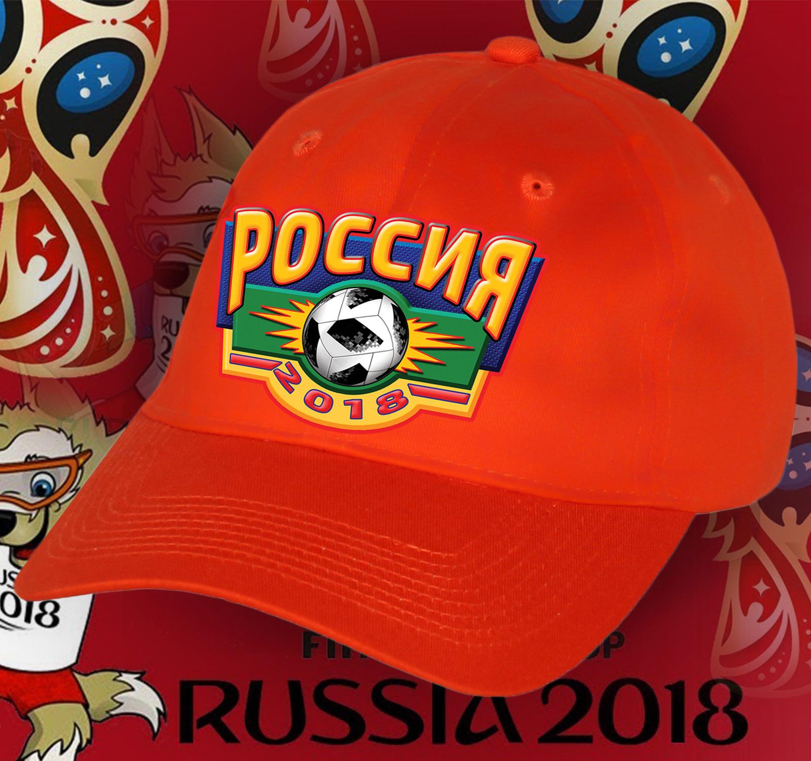 Чёткая фанатская бейсболка Россия