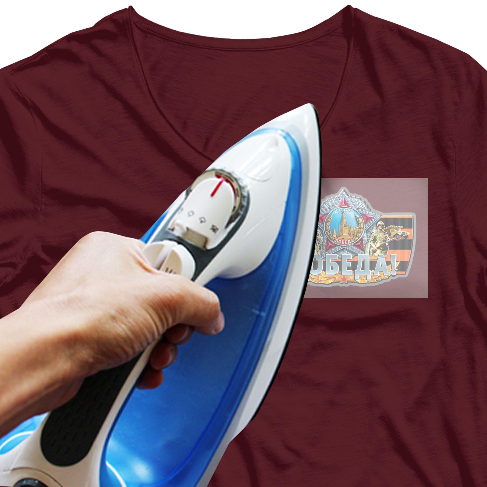 """Чёткий трансфер на футболку """"Победа"""""""