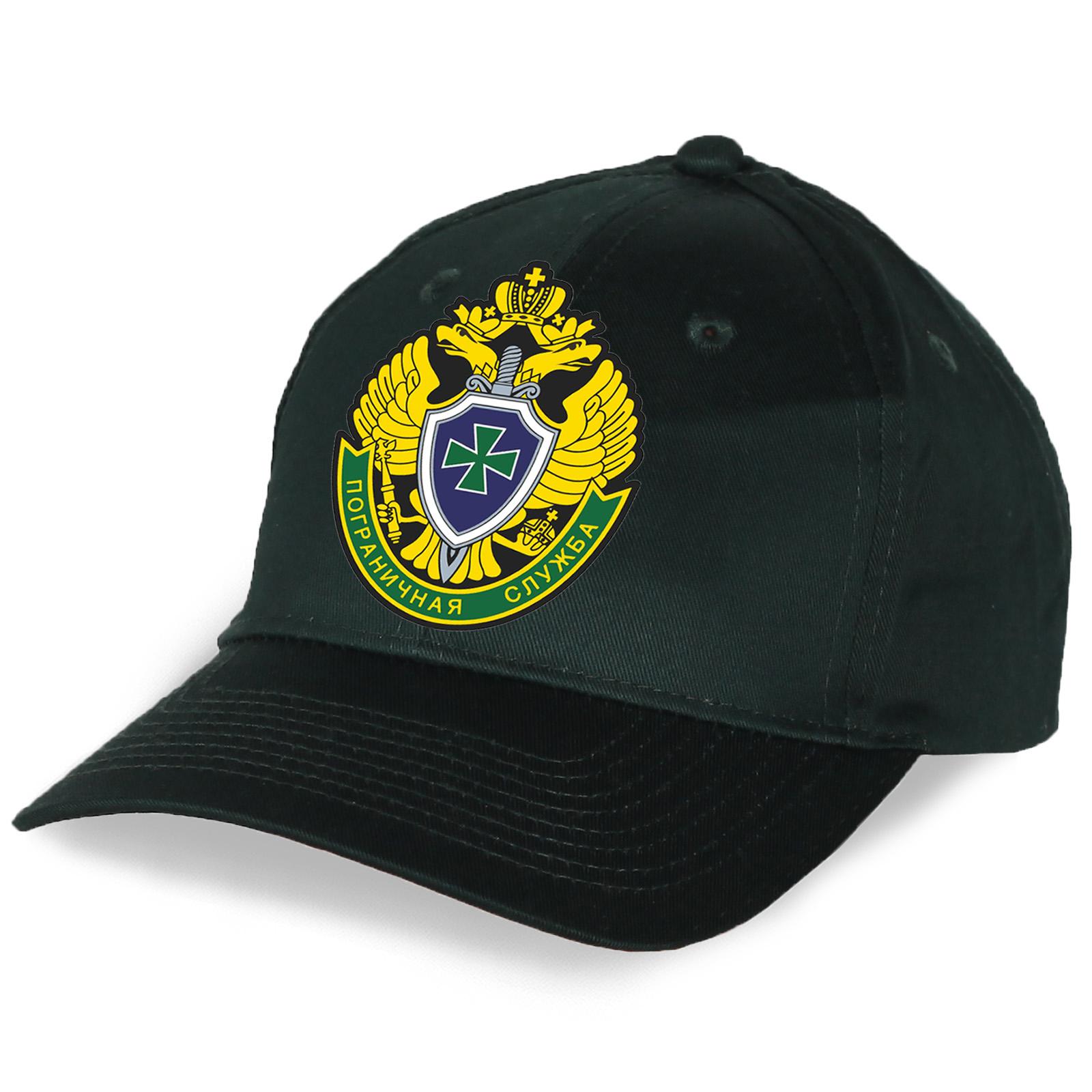 Четкая кепка пограничника с эмблемой Погранслужбы