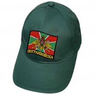 Чёткая кепка с нашивкой флага Погранвойск