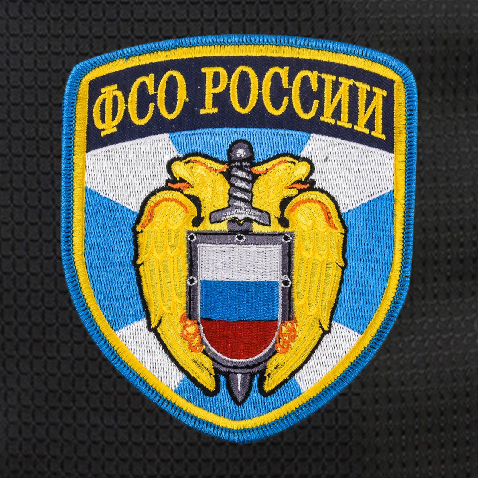 Четкий рюкзак ФСО России.