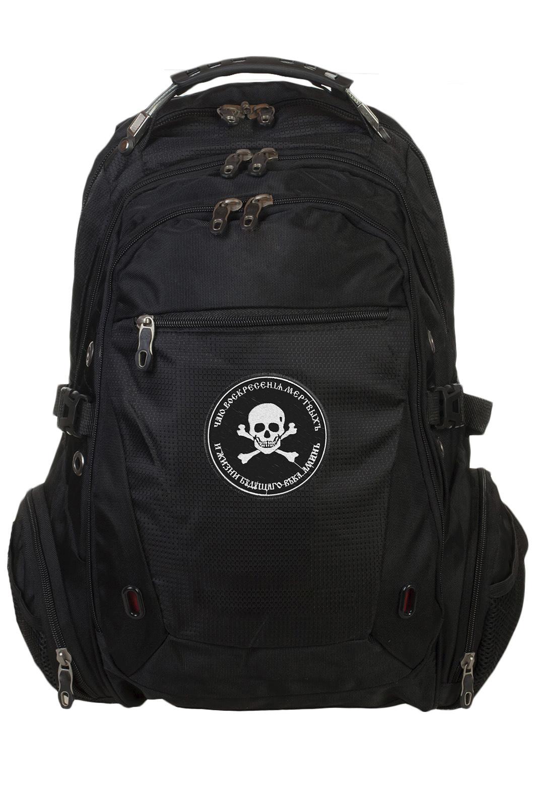 Четкий городской рюкзак с эмблемой генерала Бакланова