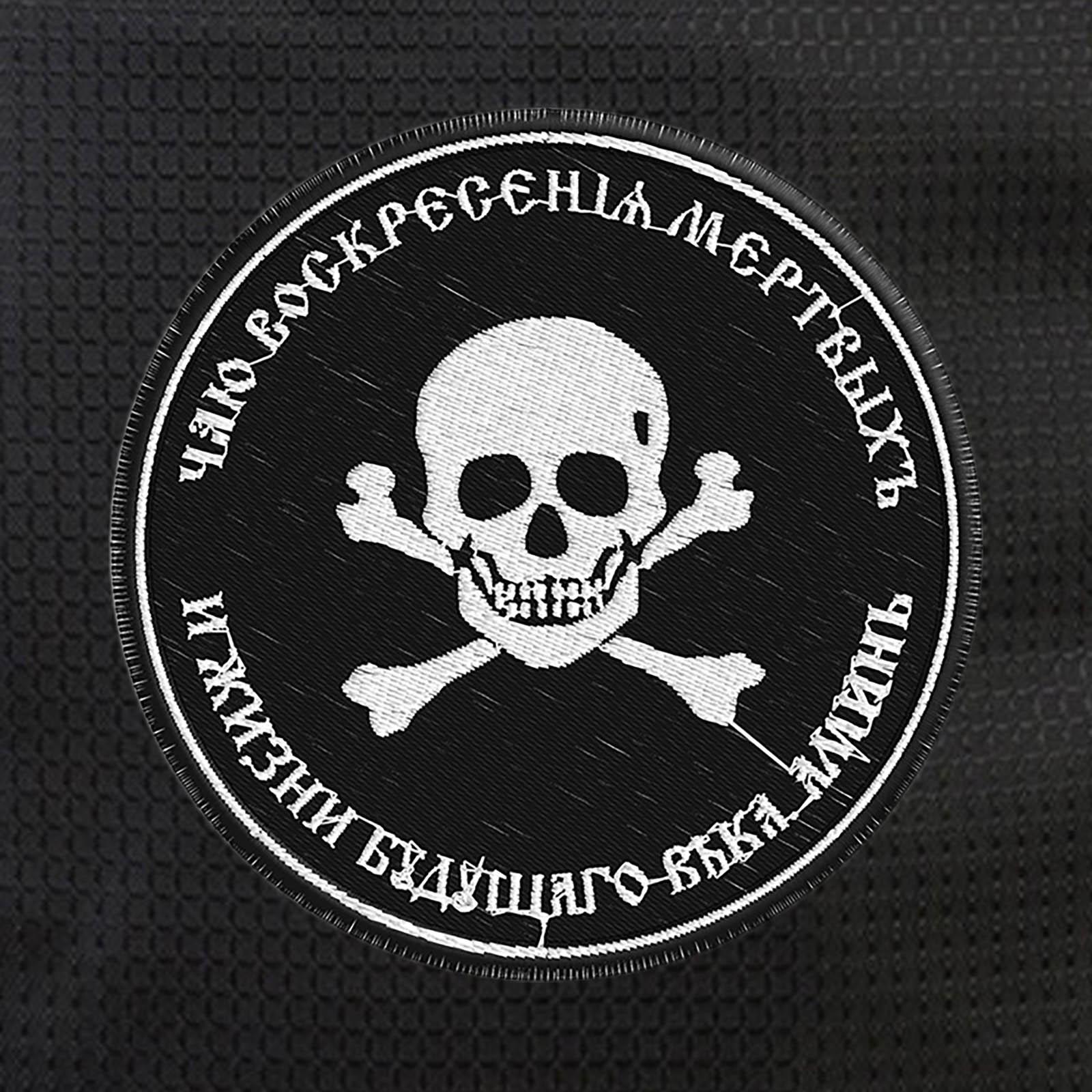 Четкий городской рюкзак с эмблемой генерала Бакланова купить оптом
