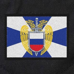 Четкий городской рюкзак с гербом ФСО купить п приемлемой цене