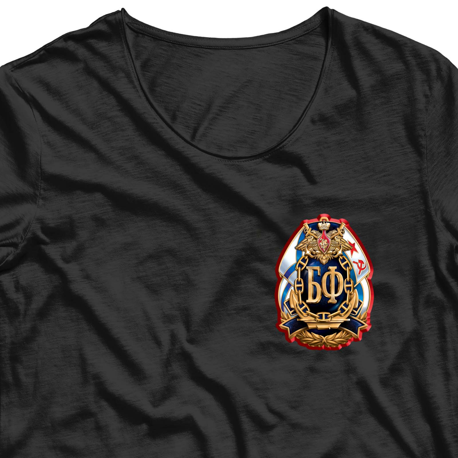 "Чёткий термотрансфер на футболку ""Балтийский флот"""
