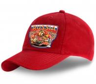 Чудесный сувенир - кепка с эксклюзивной эмблемой «Russia» Мишка за столом от наших лучших дизайнеров. Успейте приобрести онлайн по низкой цене!