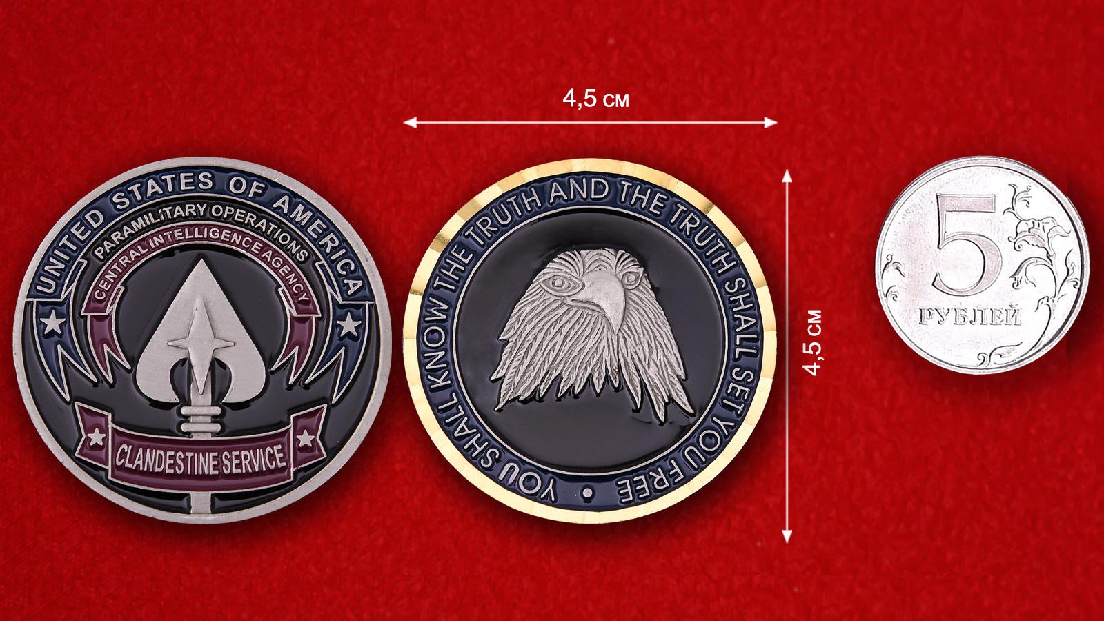 Clandestine service CIA Challenge Coin - comparative size