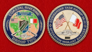 Coastal Riverine Group Two det Bahrain Challenge Coin - obverse and reverse