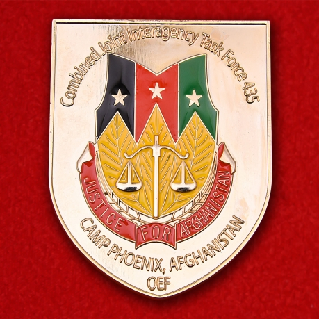 Combiened Joint Interagency Task Force 345, Afghanistan Challenge coin