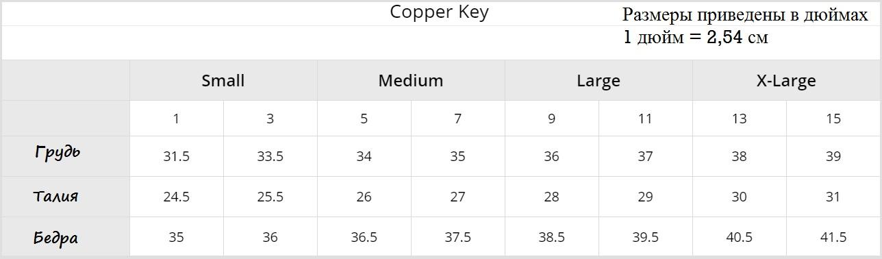 Яркий реглан Copper Key