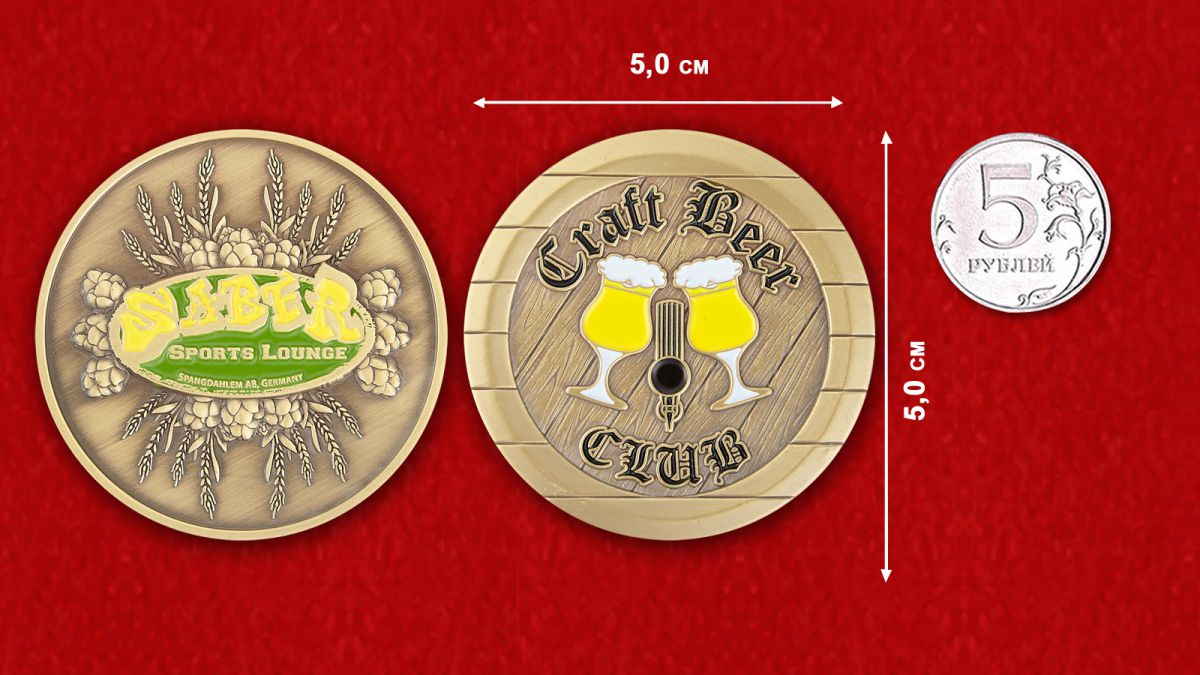 Craft Beer Club Spangdahlem AB, Germany Challenge Coin - comparative size