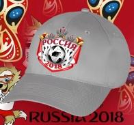 Стильная бейсболка Россия.
