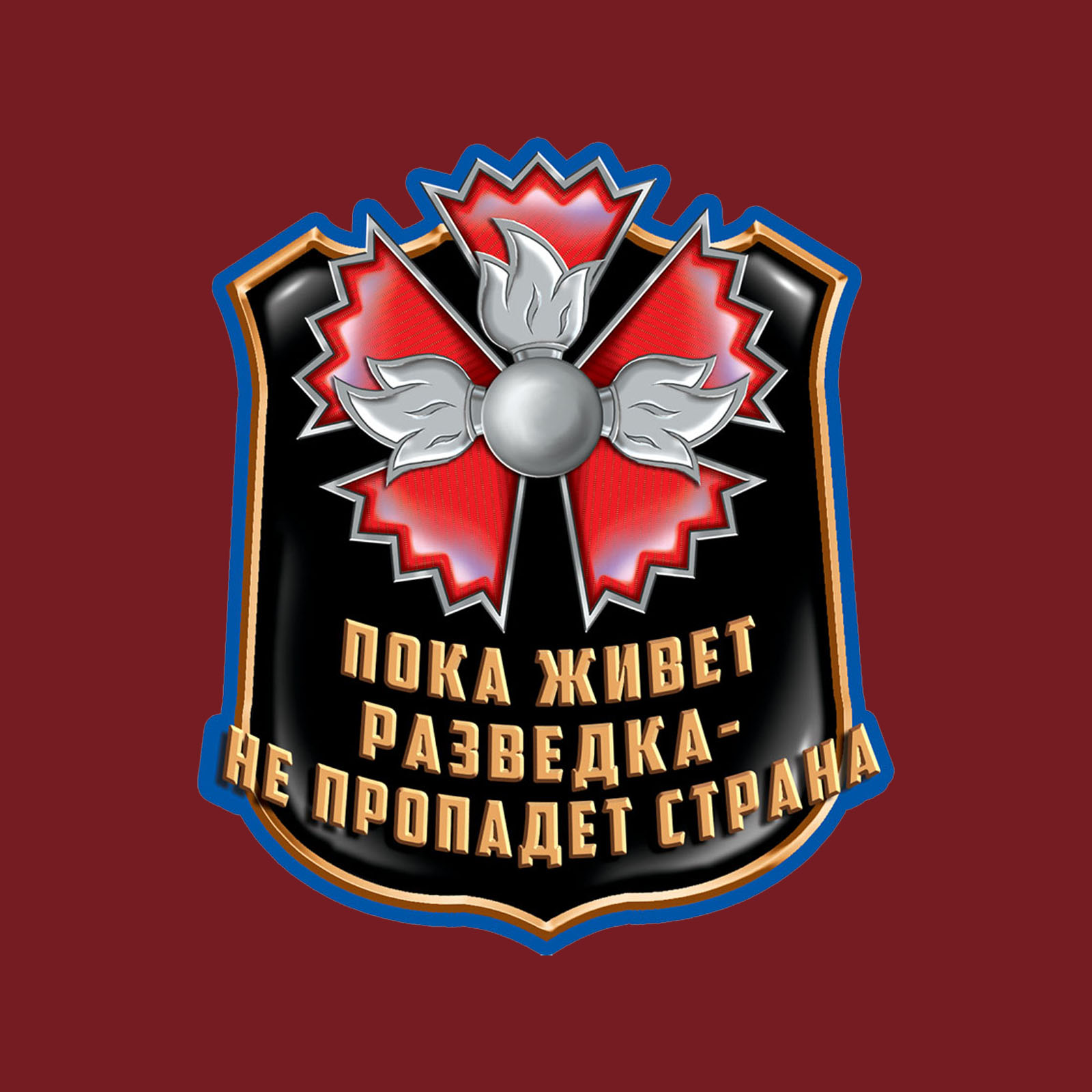 Стильная краповая футболка Военная разведка