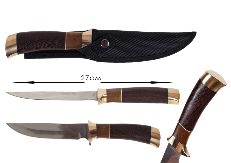 Дамасский нож «Охотник» (№85)
