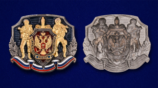 "Декоративная накладка ""ФСБ России"" от Военпро"