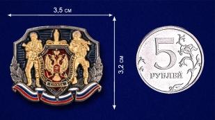 "Декоративная накладка ""ФСБ России"" - размер"