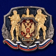 "Декоративная накладка ""ФСБ России"""