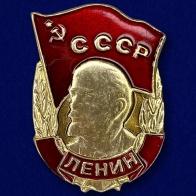 "Декоративная накладка ""Ленин"""