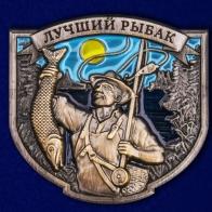 """Декоративная накладка """"Лучший рыбак"""""""