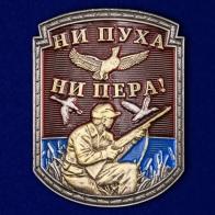 "Декоративная накладка ""Ни пуха ни пера"""