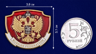 Декоративная накладка с гербом РФ - размер