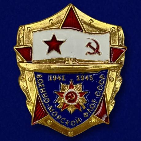 """Декоративная накладка """"Военно-морской флот СССР"""""""